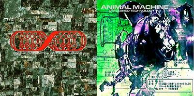 Animal Machine / Nryy - Animal Machine / Nryy